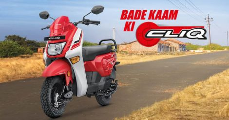 With rural focus, Honda launches new scooter Cliq