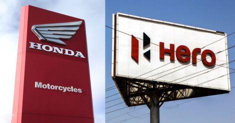 Hero & Honda