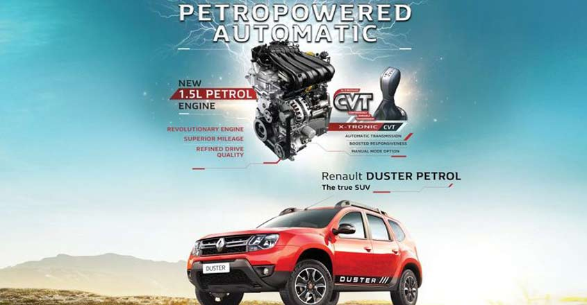 Renault Duster makes inroads into petrol market with CVT