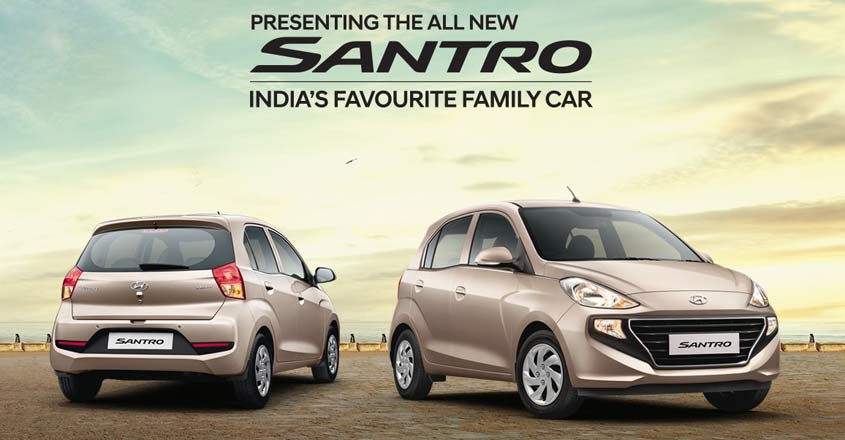 Hyundai Santro makes a comeback, check prices | Video