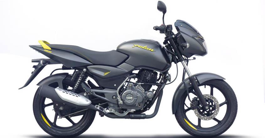 Bajaj Pulsar 150 Neon launched in India