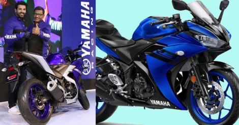 Yamaha launches new YZF-R3 priced at Rs 3.48 lakh | Video