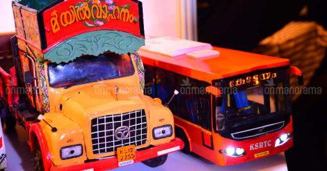 Malayala Manorama Auto Expo