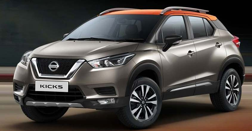 New version Nissan 'Kicks' to be launched in India