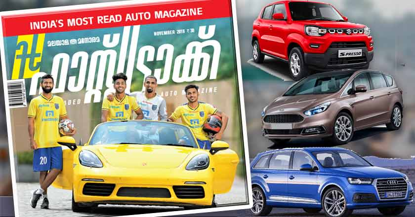 With 10.8L readers, Fast Track is India's top automobile magazine