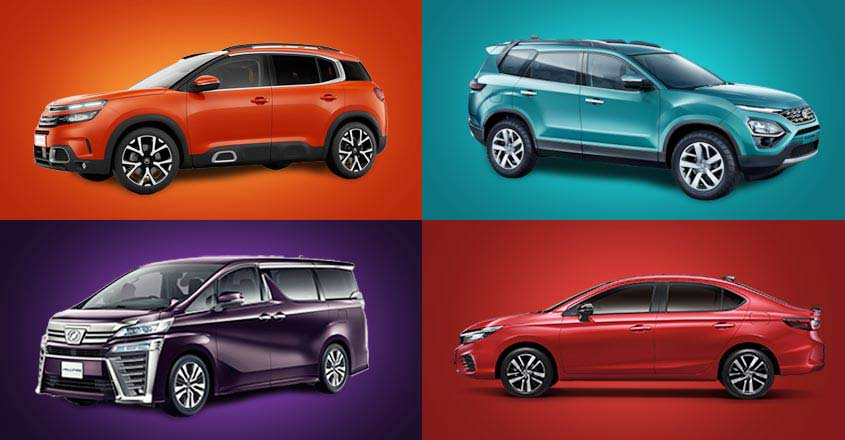 2020 in top gear: Check out the cars that will zoom into Indian market