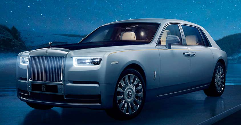 The space-inspired Phantom Tranquillity is a limited edition