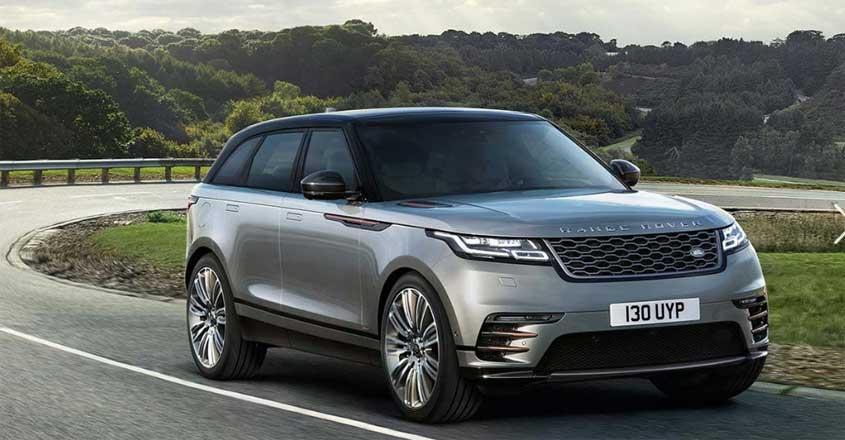JLR introduces made in India Range Rover Velar trim   Video