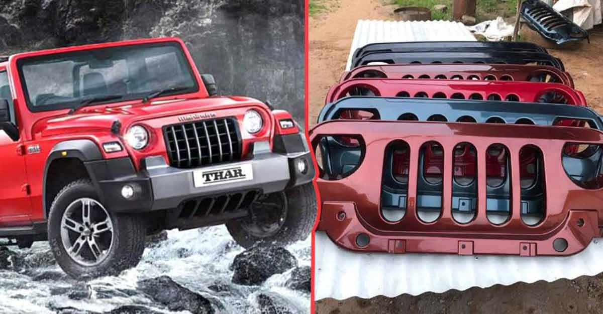 Mahindra Thar's arrival makes front grilles trend in the aftermarket