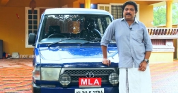 Will never sell my Qualis: Ganesh Kumar on his car of 20 years