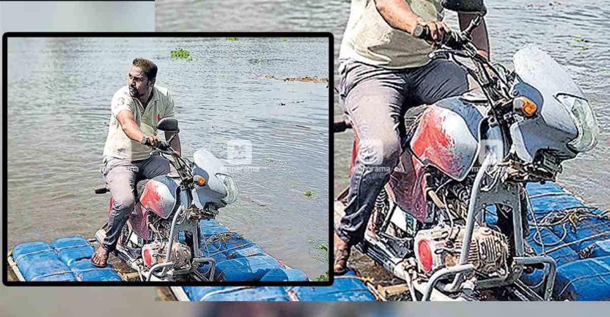 Bored of rowing, man builds water bike out of scrap