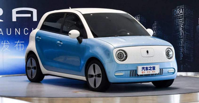 Here's world's most affordable electric car! Watch video