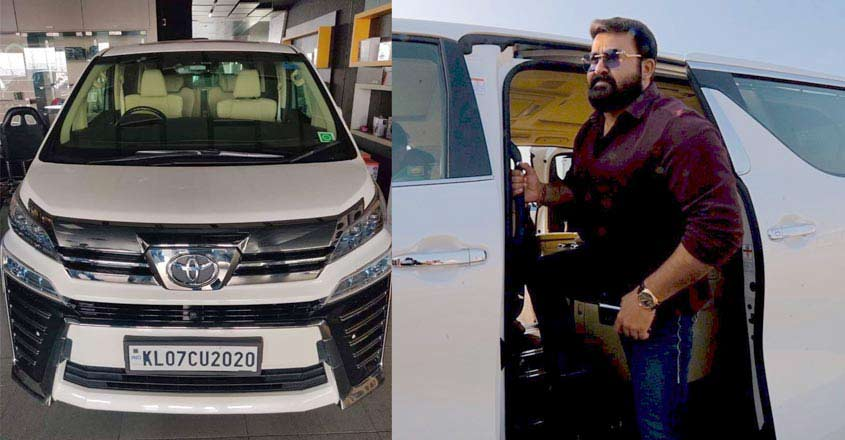Mohanlal opts 2020, instead of 2255, for his new Toyota Vellfire