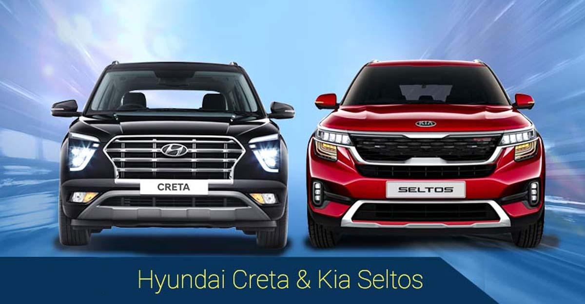 New Hyundai Creta vs Kia Seltos: Same but different too
