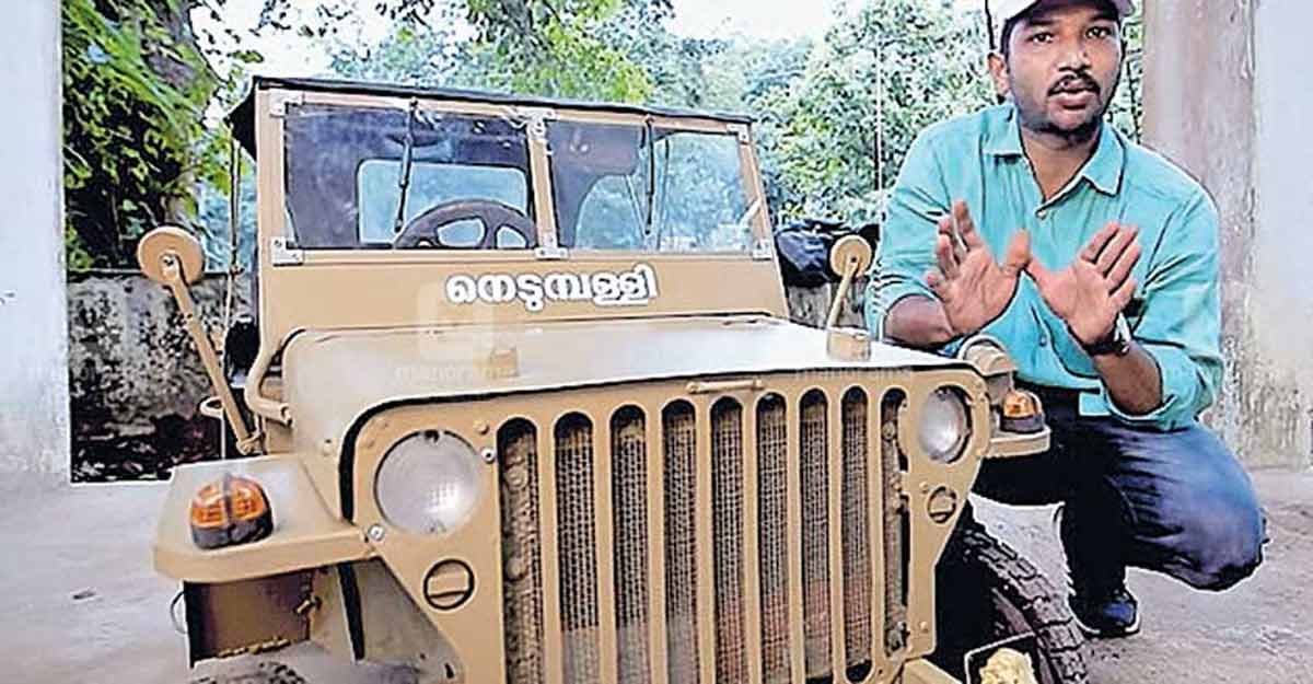 A 'Nedumpally' miniature jeep that has caught the attention of Anand Mahindra | Video