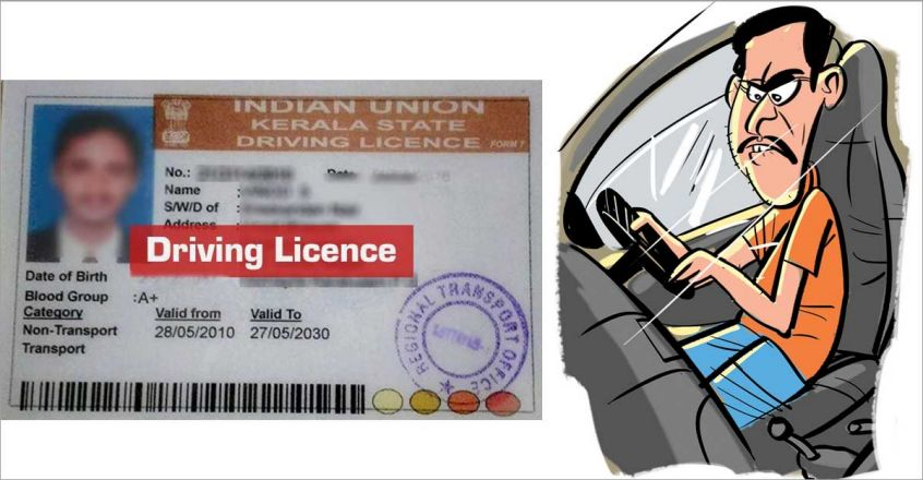 Want licence for automatic cars only? Give a test in geared vehicle