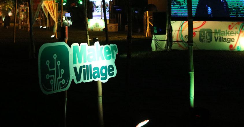 Maker Village chosen as partner of Centre's defence programme
