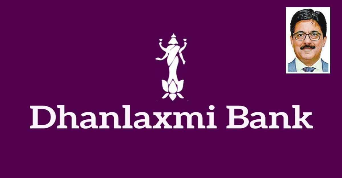 Shareholders oust Dhanlaxmi Bank CEO Sunil Gurbaxani