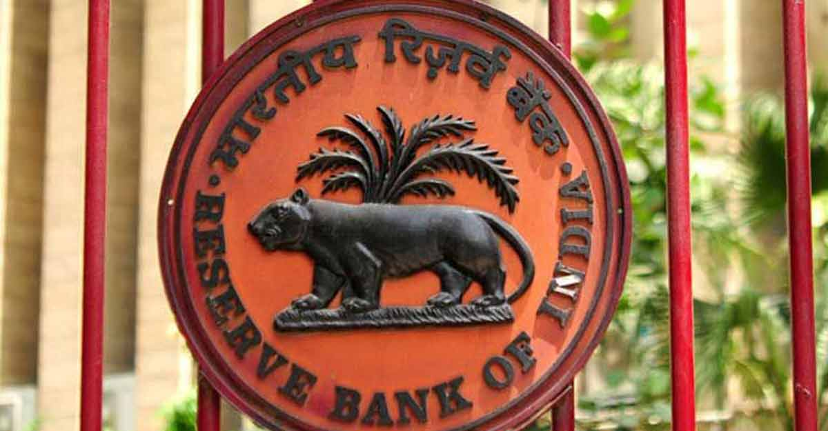 Why RBI's LVB rescue act is a historic move