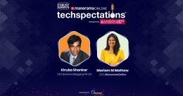 Manoramaonline's Techspectations begins with a call to own the future