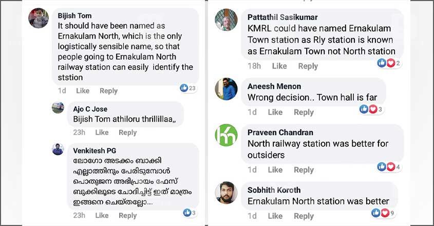 ernakulam-metro-pic-2