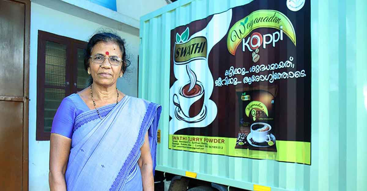 Business for you: Wayanad taste crosses over to Amazon