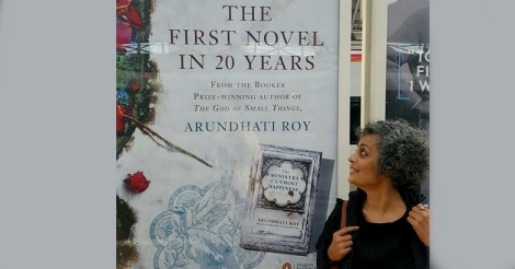 Two novels & two decades in between