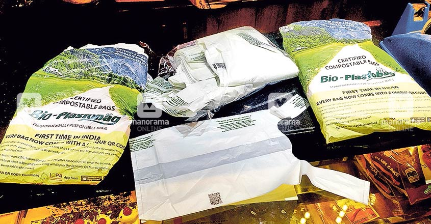 Ecofriendly 'Bio-plasto bag' arrives in Mavelikkara town