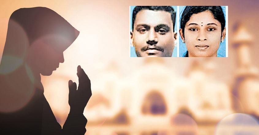 Kayamkulam mosque takes lead to organise wedding of Hindu couple
