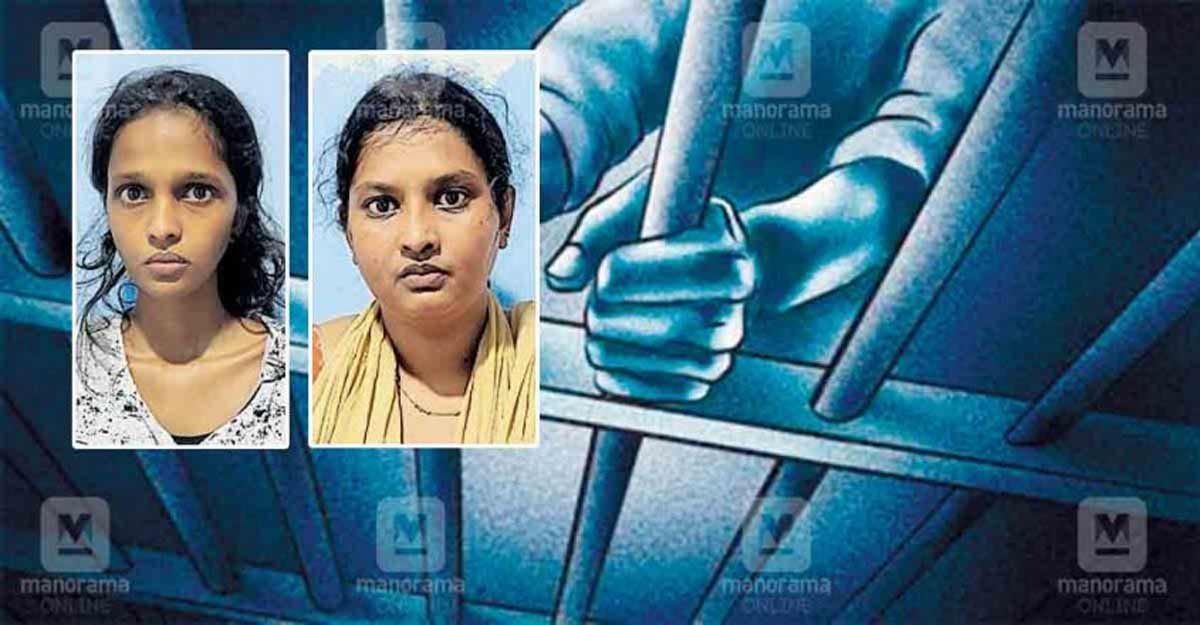 Young woman, aide held for robbing father at gunpoint