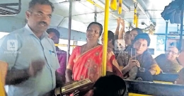 Retired school teacher gets farewell in KSRTC bus