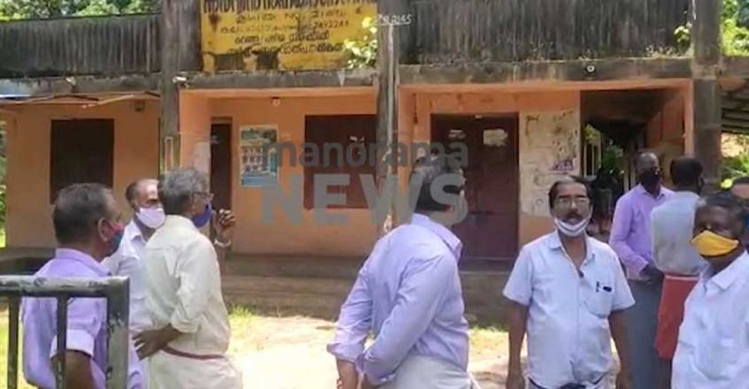 Robbery at Alappuzha bank during Onam break; 4.5kg gold, 4 lakh missing