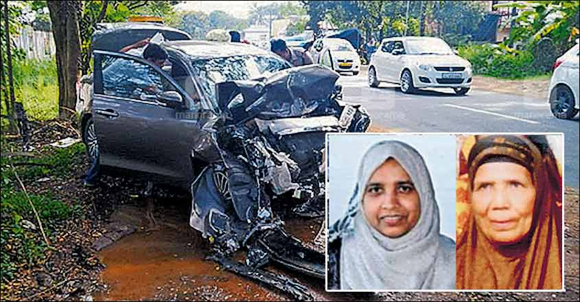 Car collides with tanker lorry; Woman, mother-in-law killed