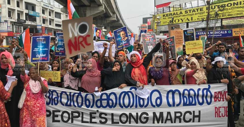 Hundreds, including film and cultural personalities, take out protest march in Kochi