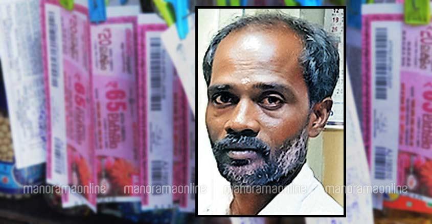 'Unlucky' lottery ticket vendor finally becomes crorepati
