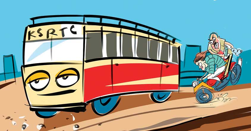ksrtc-without-conductor