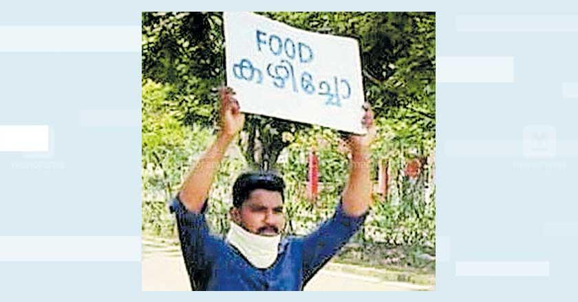 ernakulam-tol-panagad-member