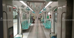 Kochi Metro chugs into Pettah, its 22nd station