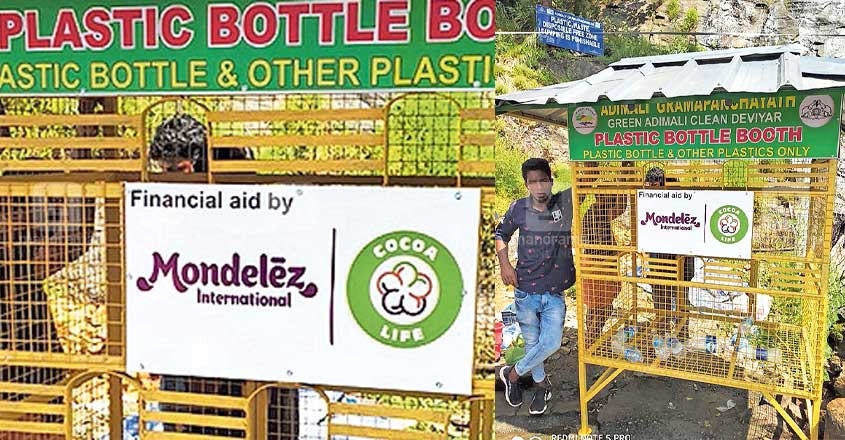 Dedicated kiosk to collect used plastic bottles opened