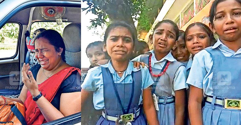 High drama on school campus as popular lady teacher is fired