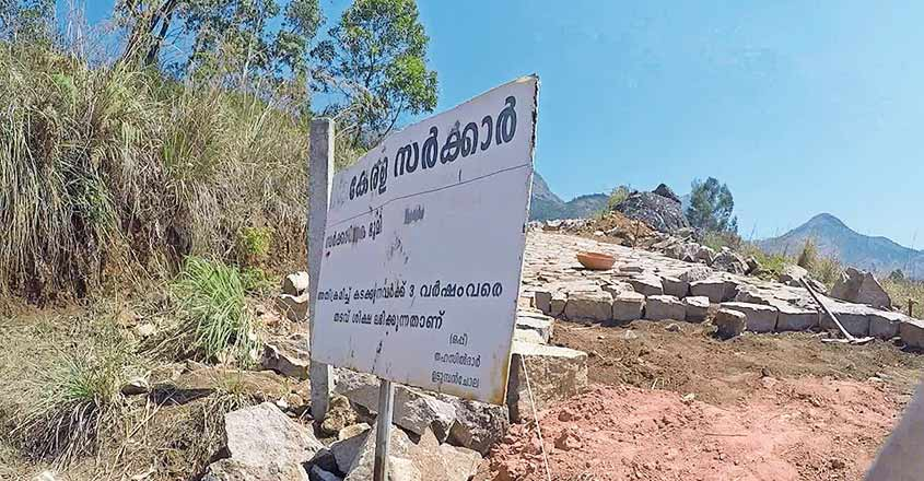 Chinnakanal landgrabbers forged papers to corner reclaimed land