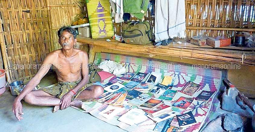 In radio talk, Prime Minister hails library in Kerala's tribal village