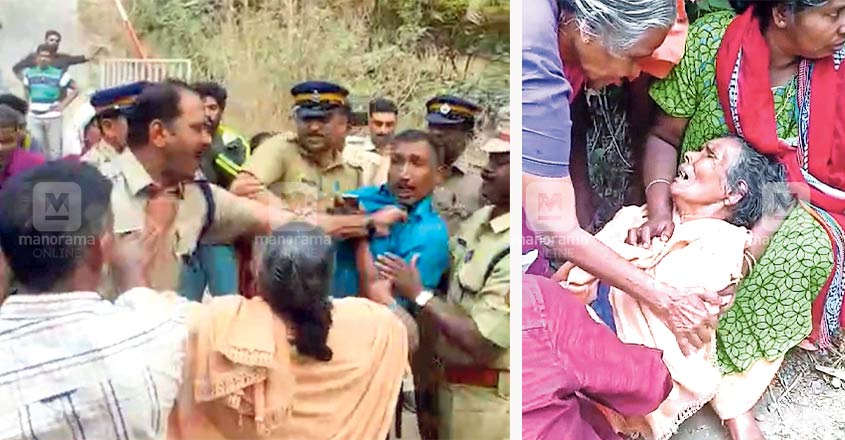 Cop goes berserk; 3, including 85-year-old, injured
