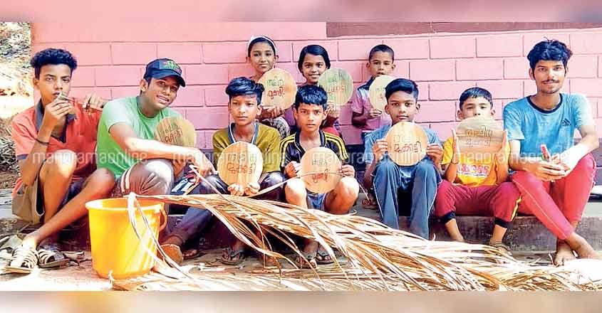 kannur-students-thanal