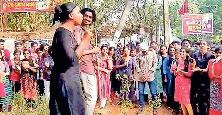 Five arrested over moral policing attack on students in Kannur