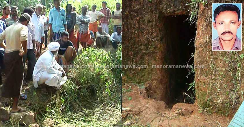 Man chokes to death in tunnel as bid to rescue porcupine goes awry