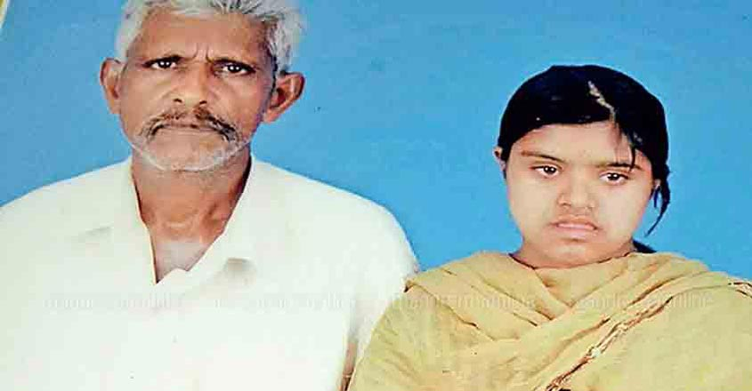 Endosulfan victim, father still await promised plot, house