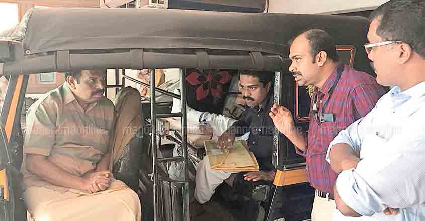 Why PSC board had to conduct a job interview in an autorickshaw!