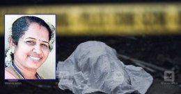 Missing school teacher's body found on Kasaragod beach