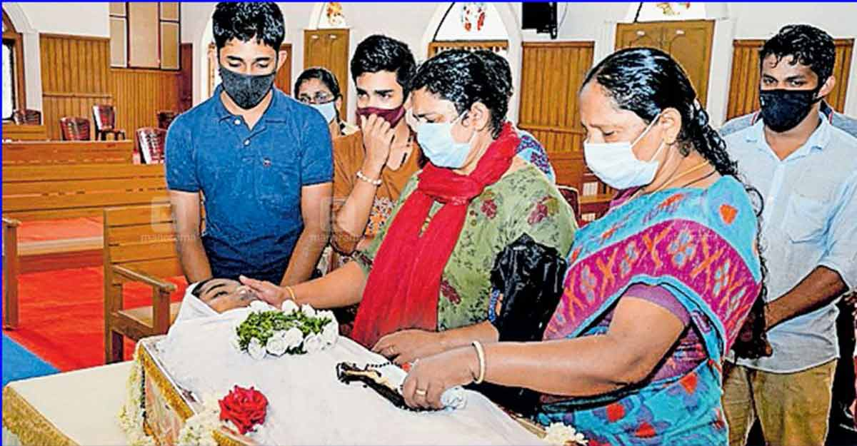 Balal youth poisoned family for inheritance, life with girlfriend?
